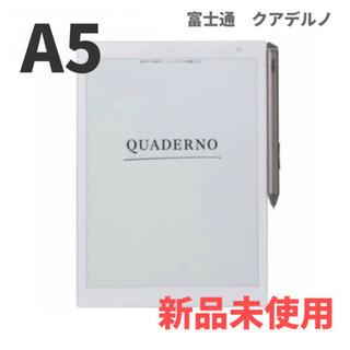 【新品未使用】QUADERNO クアデルノ A5サイズ