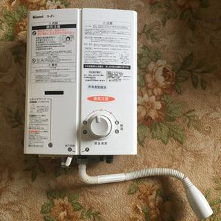 湯沸かし器 LPガス用