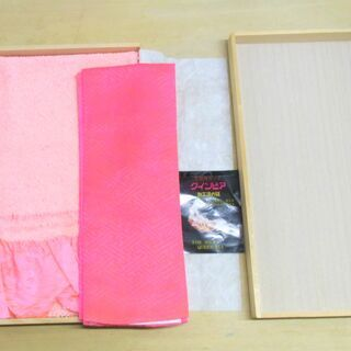【中古】正絹総絞り 帯揚げ