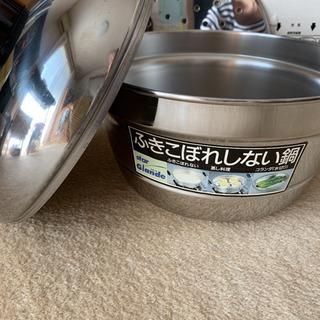 中津工業 日本製 18-8ステンレス 両手鍋 24cm