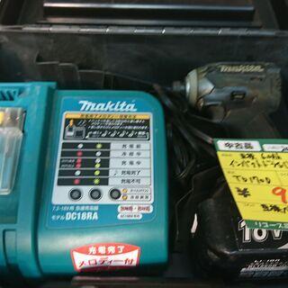 (互換のバッテリー)マキタ インパクトドライバー18V TD17...