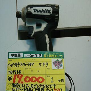 (芯ブレ少なめですが・・・)マキタ インパクトドライバー18V ...