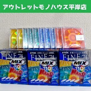 未開封品★MDディスク TDK FINE 74分 40枚セット ...