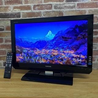 即日受渡❣️東芝レグザ22型TVハイビジョンテレビ