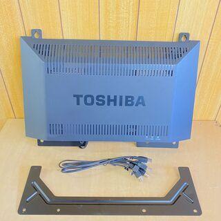 東芝 レグザ専用 タイムシフトマシン対応 USBハードディスク ...