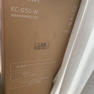 SHARP 空気清浄機 KC-G50W 新品未開封 値下げ交渉可