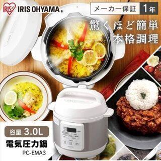アイリスオーヤマ 電気圧力鍋 3.0L 12種類自動メニュー搭載...