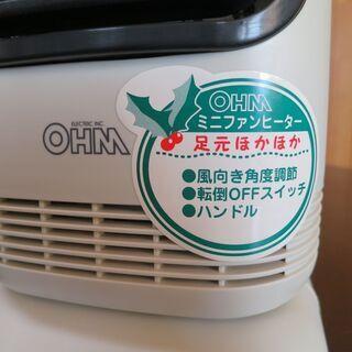 ミニファンヒーター💛新品未使用💛これからの季節にピッタリ - 家電