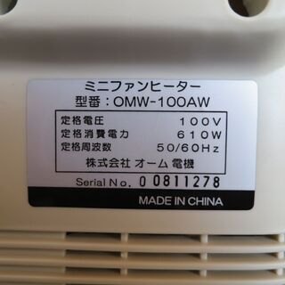 ミニファンヒーター💛新品未使用💛これからの季節にピッタリ − 富山県