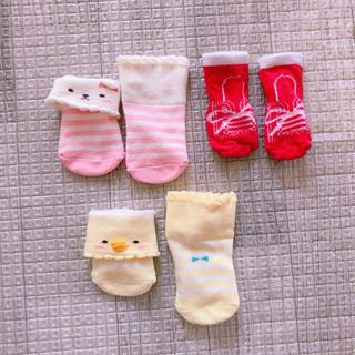 新生児靴下 7-9cm 女の子