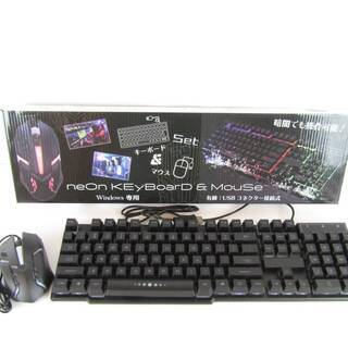 N1327・【未使用品】 ネオンキーボード&マウス Window...