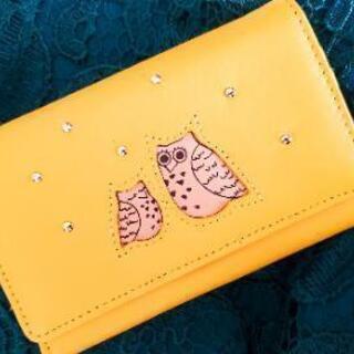 黄色いお財布 ふくろう