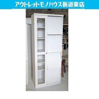 食器棚 キッチン収納 幅70㎝ ホワイト/白 高さ180㎝…