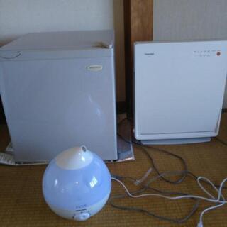 空気清浄機 加湿器 冷蔵庫
