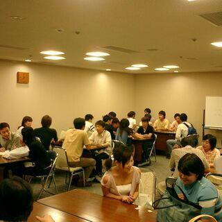 仙台で英語の勉強会★一回たったの500円