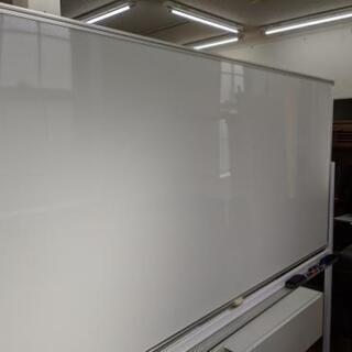 美品ホワイトボード キャスター付 幅180cm 学校 会社…