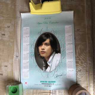 未使用 韓国俳優 ヒョンビン 2009年カレンダー