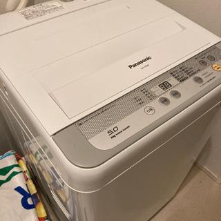 お引き取り先様がきまりましたPanasonic 洗濯機 5kg NA-F50B9の画像