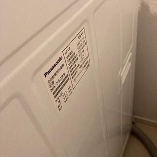 お引き取り先様がきまりましたPanasonic 洗濯機 5kg NA-F50B9 - 黒部市