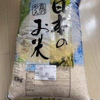 お米10キロ 訳あり 斑点米