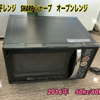 電子レンジ オーブンレンジ SHARP シャープ 2016年 中古