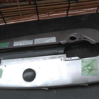 スーパーカブ90(HA-02)のチェーンカバー