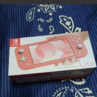 商談中【新品未使用】NintendoswitchLite コーラル