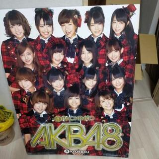 AKB48 A型看板