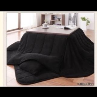 【ネット決済】家具調こたつ ローテーブル 105×75 マイカヒーター