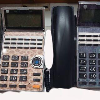 2台 ビジネスフォン ビジネス電話機 事務