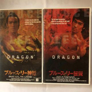 ブルース・リー VHS 2本セット 字幕