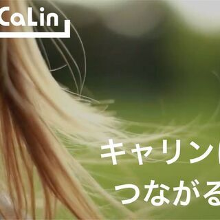 成長ベンチャーのSE募集/プライベート重視/月33万円〜/休12...