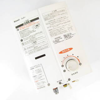 N1455・【動作品】 ガス瞬間湯沸かし器 リンナイ RUS-V...