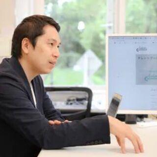 休125日↑月給33万↑成長ベンチャーで希望のスキルを伸ばす【シ...