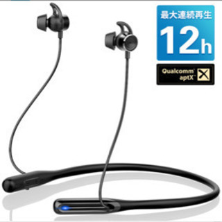 Bluetooth5.0対応 最大12時間連続再生 高音質