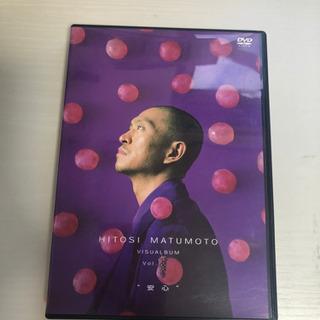 「松本人志/HITOSI MATUMOTO VISUALBUM ...