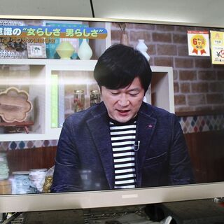【6ヶ月保証】 2018年製 aiwa アイワ 49インチ 液晶...