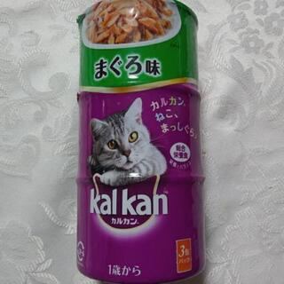 カルカン 缶詰 まぐろ 3×14パック