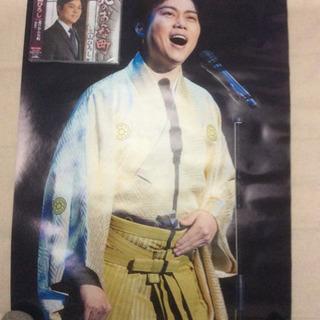 三山ひろし新曲CD(未開封)