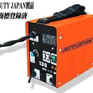 ノンガス半自動溶接アークMIG単相200V 未使用
