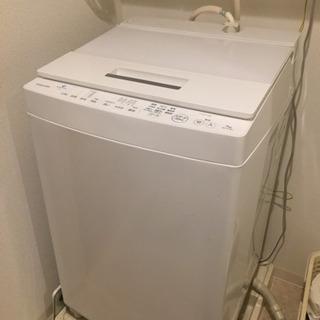 縦型洗濯機 東芝 AW-7D7(W)