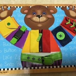 モンテッソーリ ボタンかけ おもちゃ 幼児教育 アメリカ
