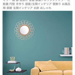 壁掛けミラー - 家具
