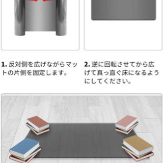 チェアマット ゲーミングチェアマット 床保護マット PV...