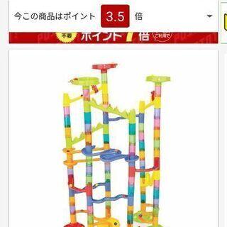 マーブルレース くみくみスロープ 知育玩具