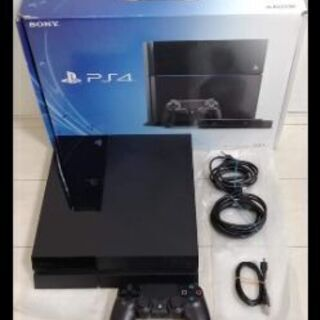 【ネット決済】PlayStation 4 500 GB