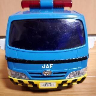 JAFの作業車
