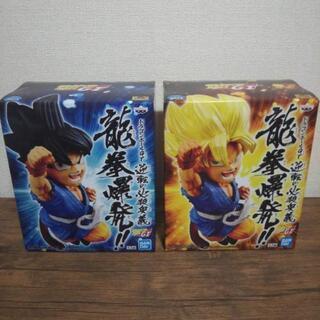 ドラゴンボール GT 龍拳爆発 フィギュア 2つセット