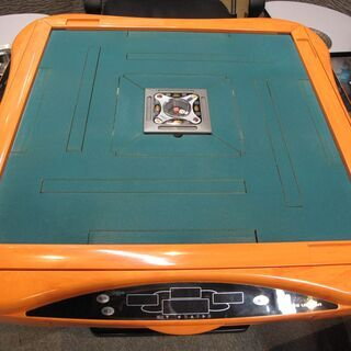最高級機 アモスアルティマ自動マージャン卓 オレンジ