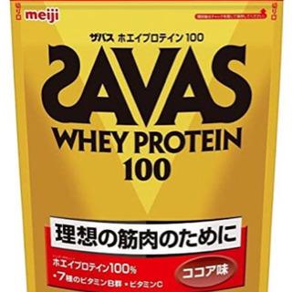 ザバス ホエイプロテイン100 ココア味 1050g